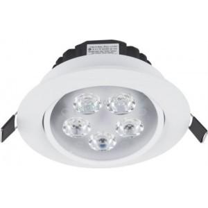 Nowodvorski CEILING LED 5958